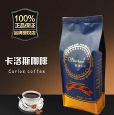 德维原装进口咖啡豆 精品印尼卡洛斯咖啡新鲜烘焙咖啡生豆227g