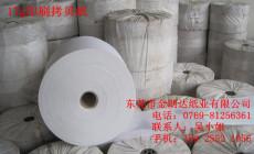 广东拷贝纸、东莞拷贝纸、深圳拷贝纸、彩色拷贝纸