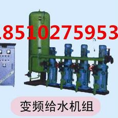 变频恒压供水设备     厂家直销价格优惠型号齐全包验收