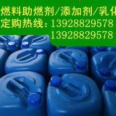 醇基燃料醇油稳定剂