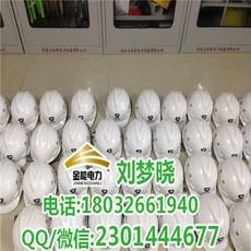 盔式透气安全帽 工地安全帽 防砸防护头盔