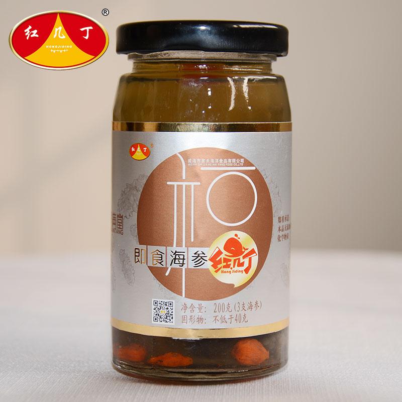 招商威海特产 红几丁 即食海参 刺参 高品质 野生 瓶装 包装礼盒 200g