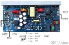500W音箱数字功放板带开关电源