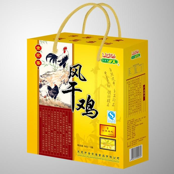 供应莱芜特产金家香风干鸡920g礼盒    10盒以上包邮    赠价值28元500g烤鸡一袋