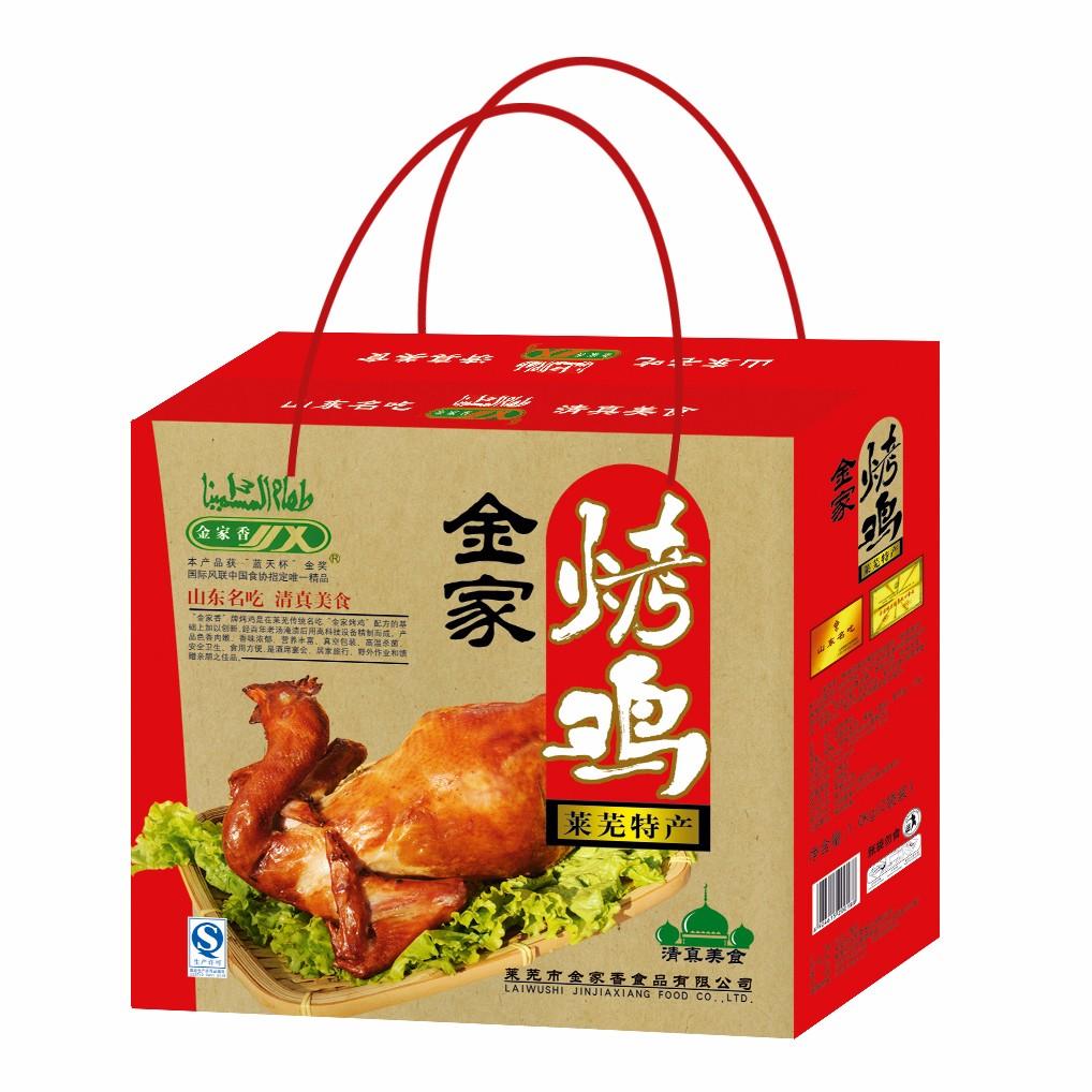 供应山东特产 莱芜金家香烤鸡 山东美食 清真食品烤鸡 10盒以上包邮并赠送500g烤鸡一袋