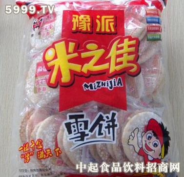 厂家直销企彩鸿米之佳雪饼