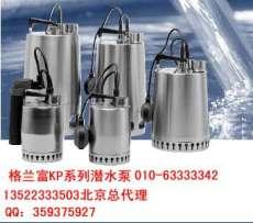 内蒙古格兰富水泵KP150-A-1