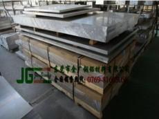 超硬铝板 (用途)7475抗疲劳铝板
