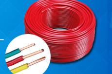 电线电缆BV2.5平方,正品红黄蓝绿阻燃