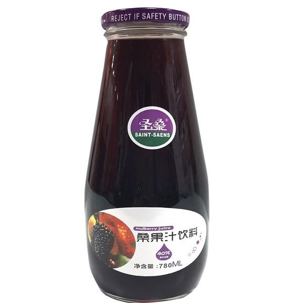 【新品暑期大促】圣桑780ml   40%桑果汁 口感酸甜 美容养颜 全国包邮  一箱起订