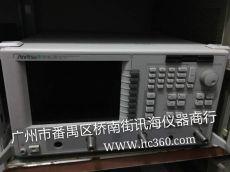 供应安立MS4622B矢真网络仪