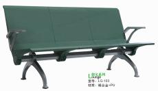 高档PU排椅LG-103