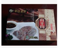 南通厂家 羊肉 红烧包装 开袋即食批发销售