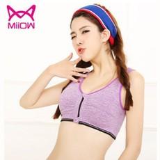 MiiOW/猫人无钢圈运动文胸女跑步防震哺乳防下垂运动内衣