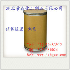 权威专家指导生产溴甲东莨菪碱原料、厂家直销