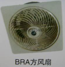 供应BRA方风扇 BRB圆风扇 FB-9B风扇
