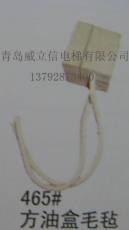 供应方油盒毛毡|扶手带|扶梯主板SWY-200A