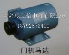 供应门机马达|门拉簧|三菱报闸接触器