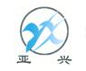 泰州市亚兴波纹管制造有限公司