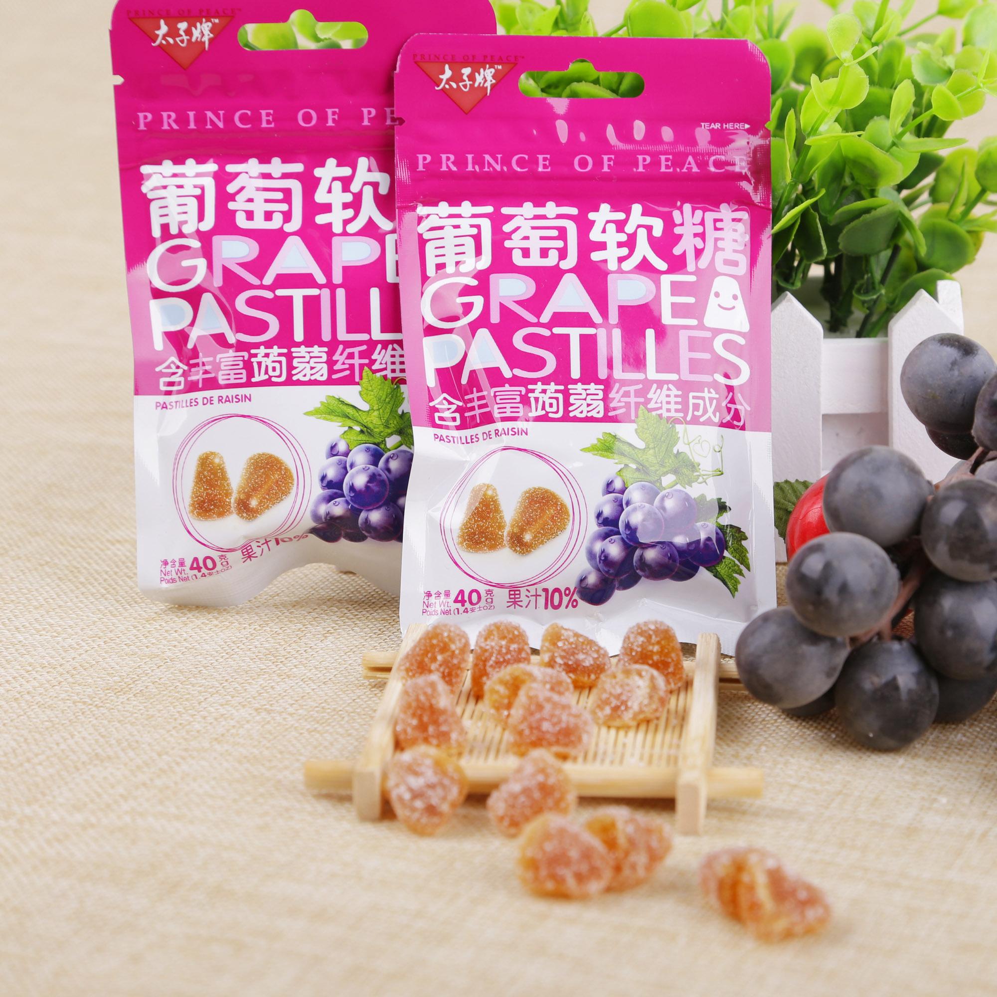 西大魔芋 葡萄软糖 含丰富蒟蒻纤维成分 好吃又能补充膳食纤维的葡萄口味魔芋软糖