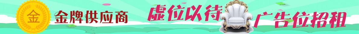 中国花卉产业网通栏