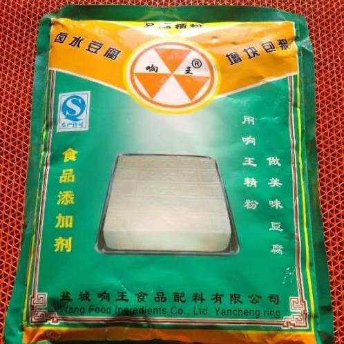 水豆腐用阜新豆腐精粉批发零售