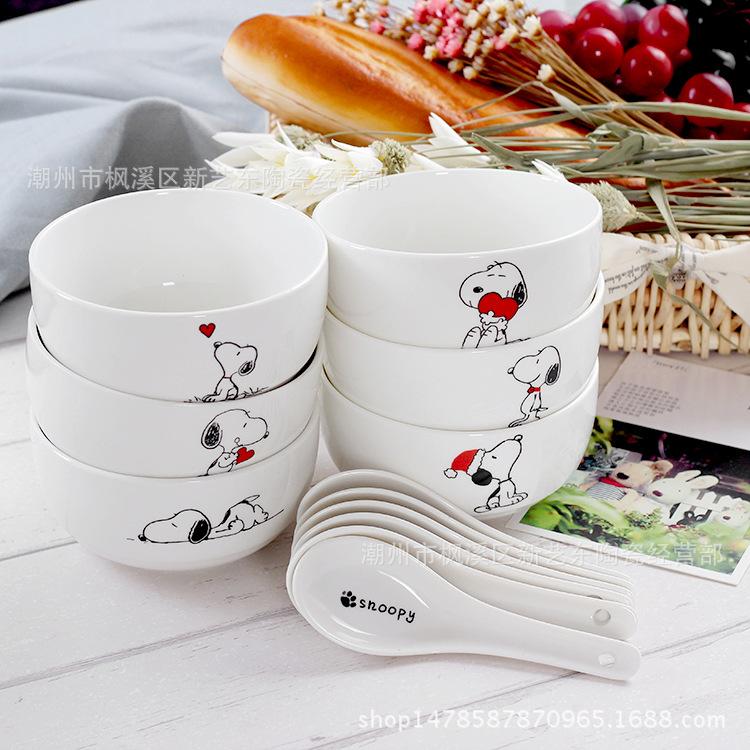 卡通史努比陶瓷碗勺餐具套装泡面碗创意韩式情侣碗家用米饭碗特价