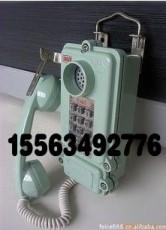 精品世家专供KTH-33型防爆电话