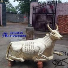 定做铜卧牛,铸铜牛,铜雕塑牛,华尔街牛,动物铜雕塑