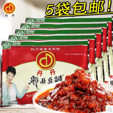 丹丹牌郫县红油豆瓣酱250g 5袋辣椒酱正宗川菜调料回锅肉批发包邮