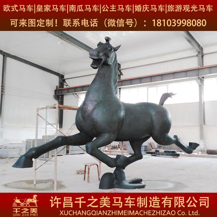 中式铜雕马踏飞燕 大型会场商场广场户外景观装饰雕塑马