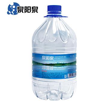 供应 泉阳泉家庭办公天然矿泉水弱碱性水5Lx3桶大瓶装饮水机用水