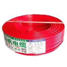 供应 扬帆BVR4.0平方电线国标电线电缆单股多芯家装家用软线100米