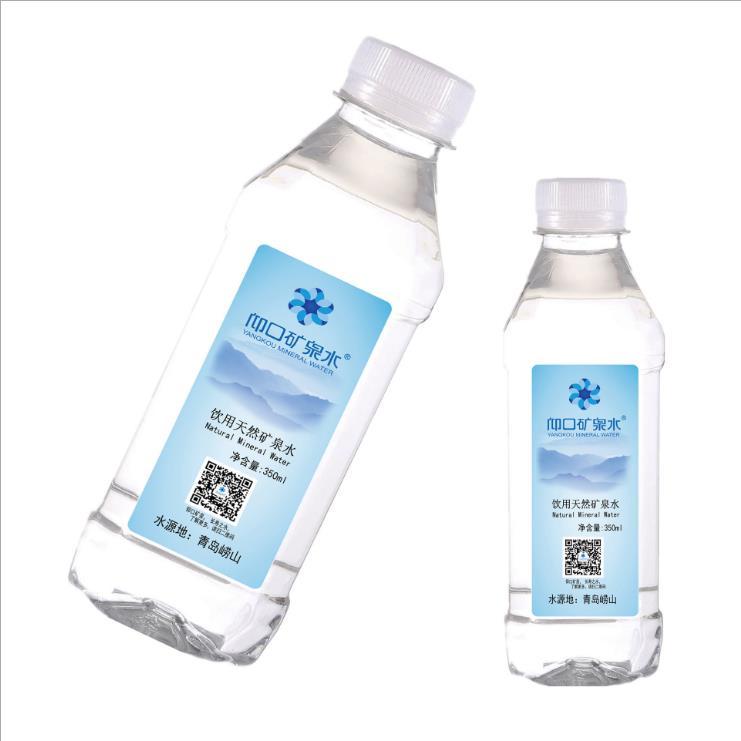 供应 崂山仰口矿泉水24瓶x350ml定制小瓶矿泉水 崂山仰口高品质水源地