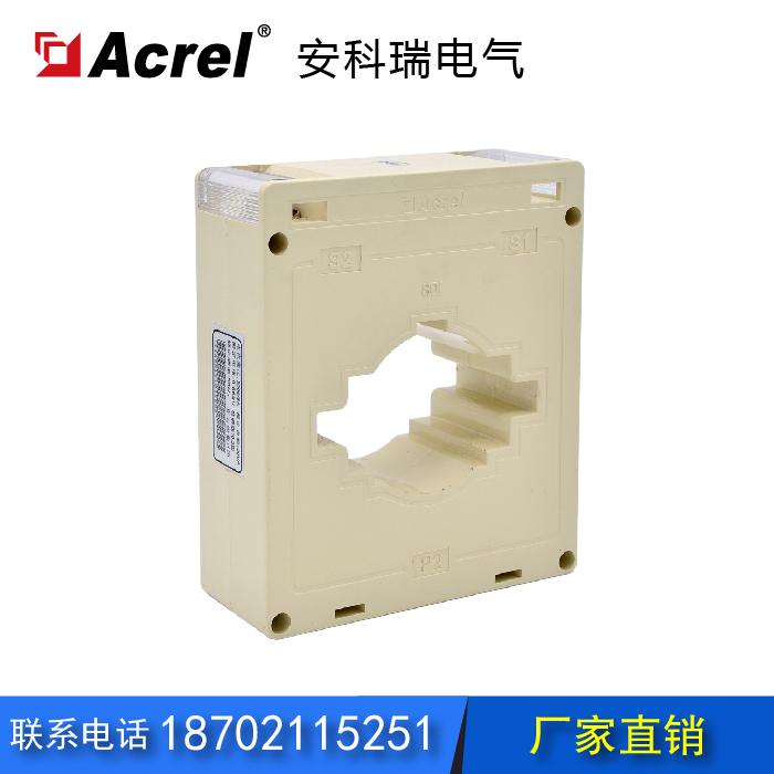 安科瑞 AKH-0.66 80I 150-3000A比1A测量型电流互感器 厂家直销