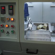 AKILA(美国)锡渣离线还原机 MS2还原机