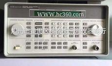 供应安捷伦HP-8648B信号发生器