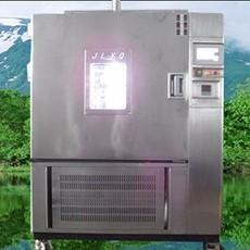 水冷式氙灯耐气候试验箱-SN-900A