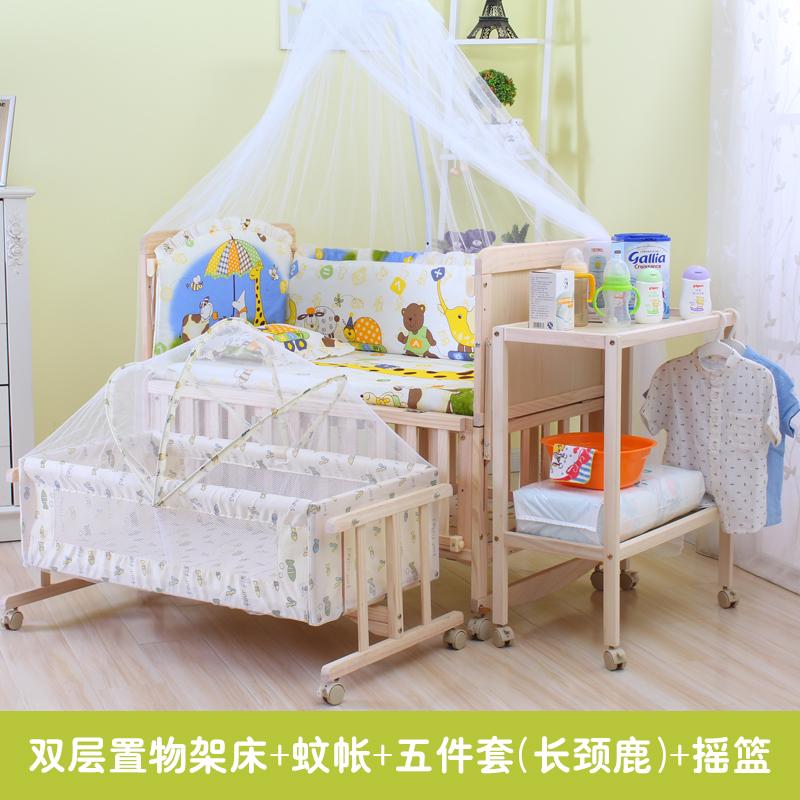 唯宝儿童实木环保婴儿床 儿童床