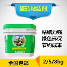 安顺瓷砖粘结剂价格 宿州瓷砖粘结供应商 保合建材