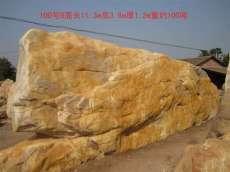 供应黄蜡石、假山石、天然石、奇石、英石