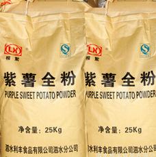 供应 速冻食品馅料面包专用粉