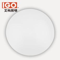 艾构 6W LED白边吸顶灯 灯罩
