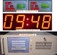 自動校時、標準時間GPS衛星時鐘NTP網絡時間服務器