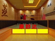 厂家直销2015特卖康舒达KSD=P001远红外线汗蒸房工程温度上升快汗蒸房