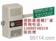 美国DETEX-230D消防通道锁