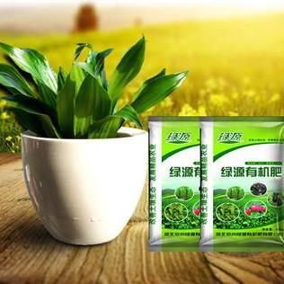 厂家常年销售批发有机肥料 微生物肥料 肥效足 质优价廉