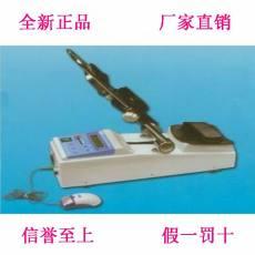 关节功能康复器
