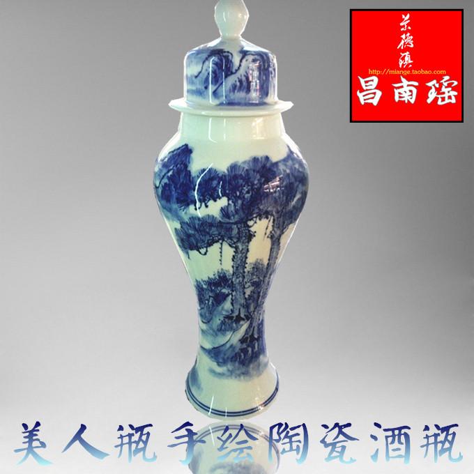 景德镇特色青花瓷酒瓶订做批发