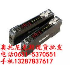 FT-420-10 原装正品奥托尼克斯光纤传感器